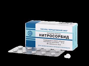 Действие препарата Нитросорбид