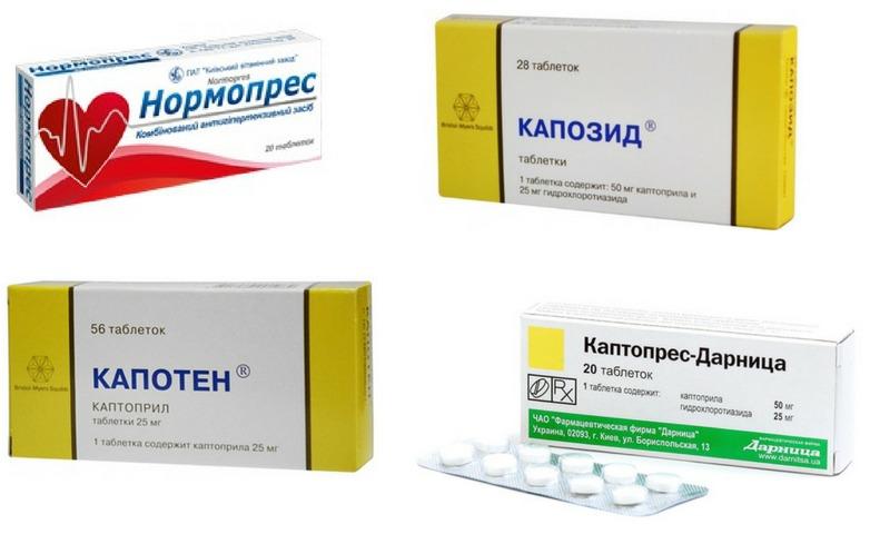 капозид таблетки инструкция