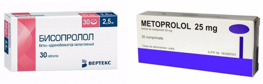 препараты против аритмий