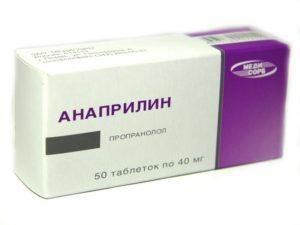 как принимать анаприлин при аритмии