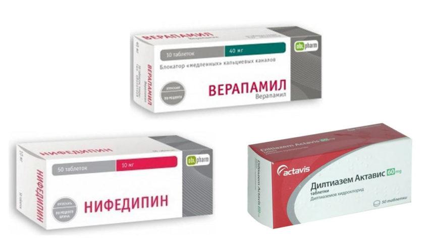 какие препараты лучшие при климаксе