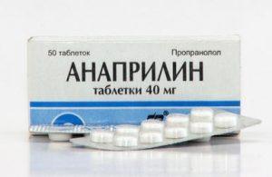 аналоги анаприлина
