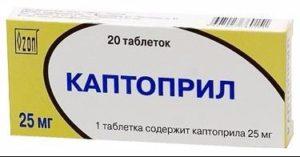 лекарство первой помощи при гипертонии