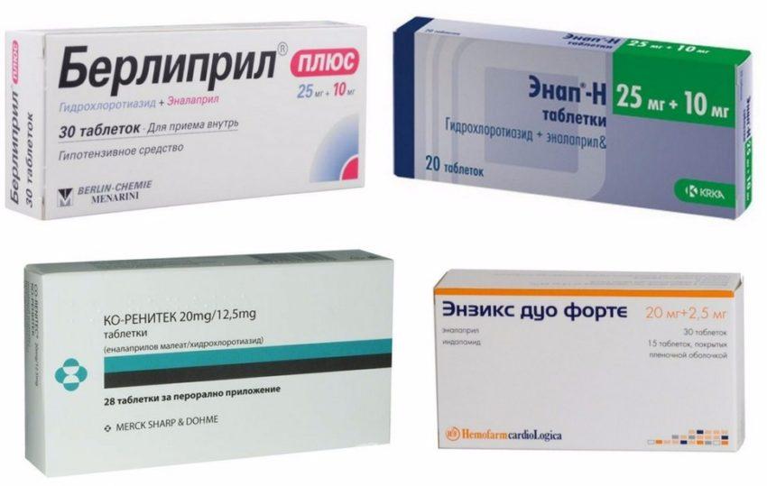 эффективные препараты в лечении гипертонии