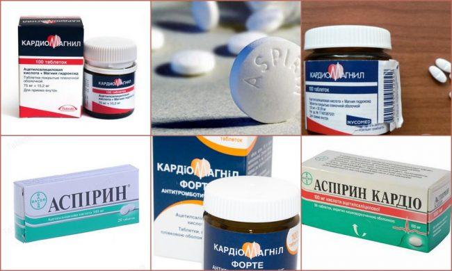 Кардио магнил и аспирин