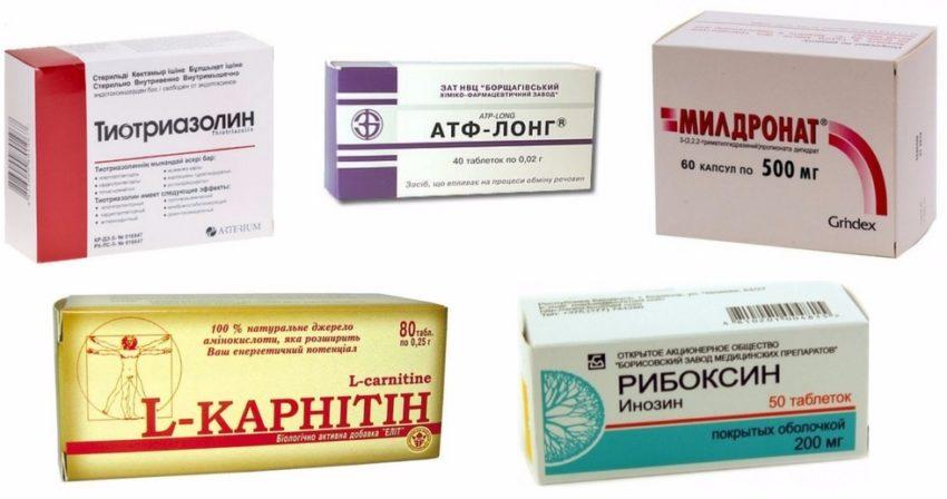 лекарства для лечения заболеваний сердца