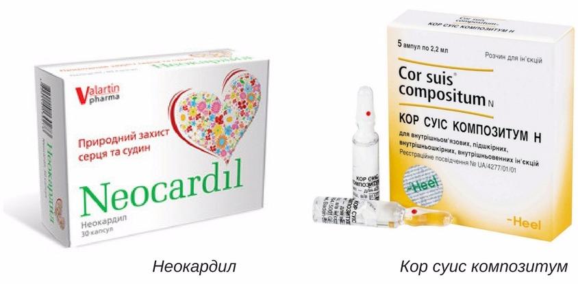 какие витамины и микроэлементы требуются для сердца