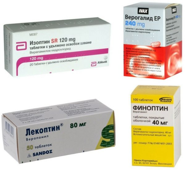 лечении аритмии и давления