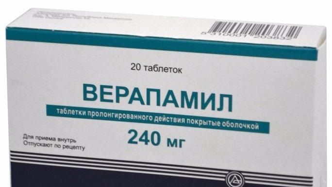 верапамил при аритмии