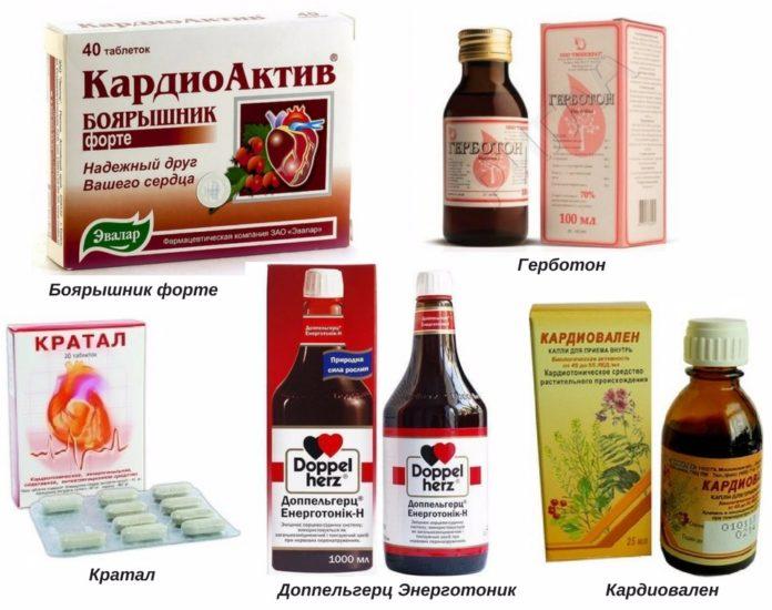 препараты, в составе которых есть боярышник