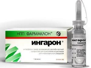 Ингарон при лечении опухолей