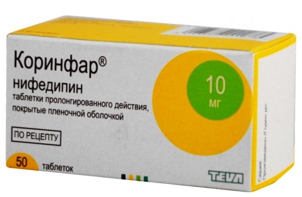 Коринфар или Нифедипин