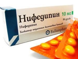 Побочные эффекты Нифедипина