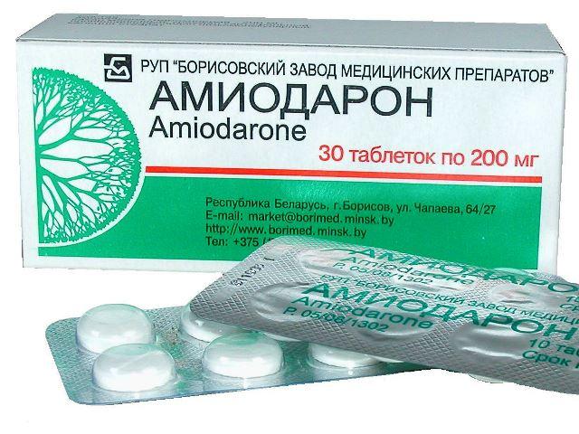 Амиодарон при аритмии