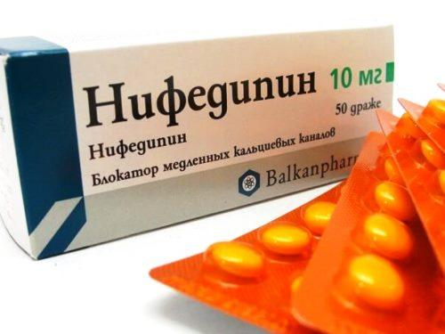 Нифедипин при болях в сердце