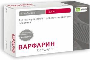 Варфарин при лечении кальциноза сердца