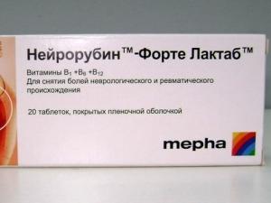 Лечение при Марс