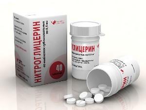 Нитроглицерин при лечении инфаркта миокарда