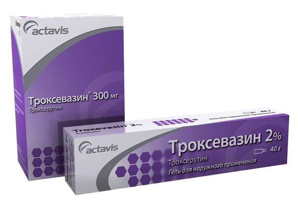Троксивазин