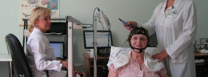 методика проведения РЭГ