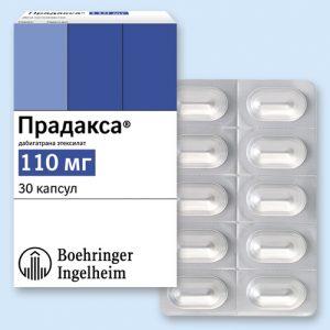 прадакса-110