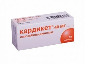 Действие таблеток Кардикет