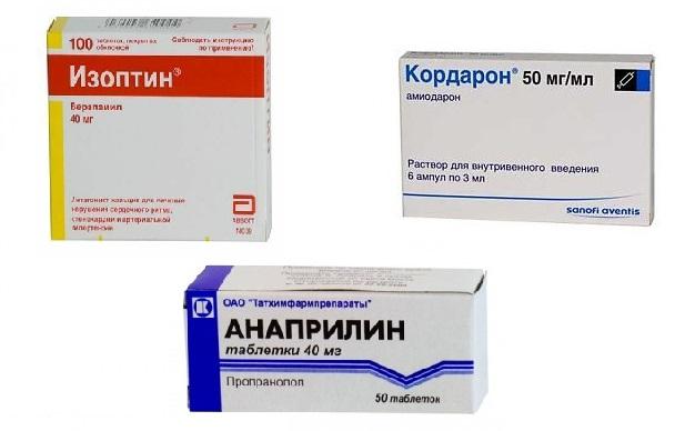 анаприлин, кордарон, изоприн