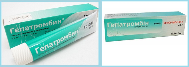 гепатромбин гель 30 и 50