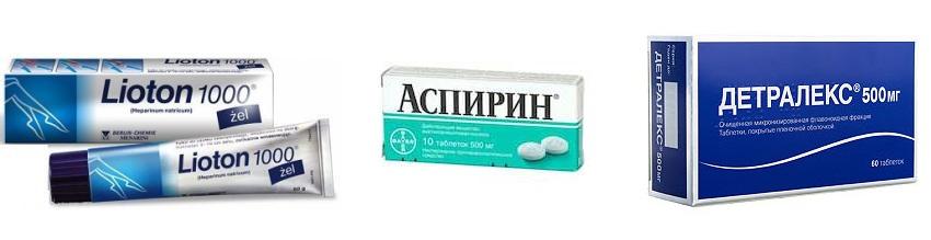 лиотон и аспирин и детралекс