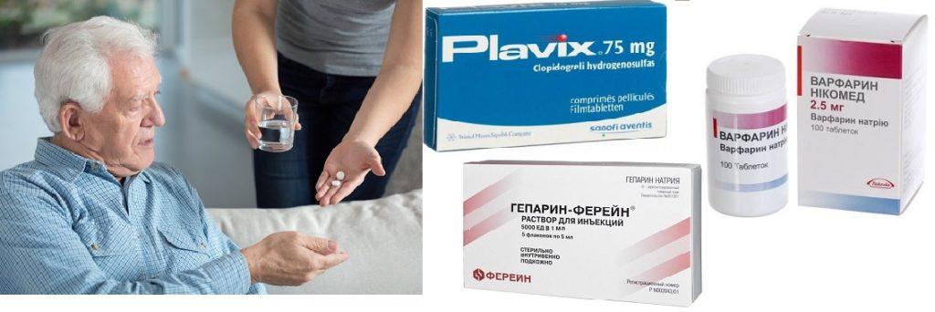 прием препаратов с плавикс
