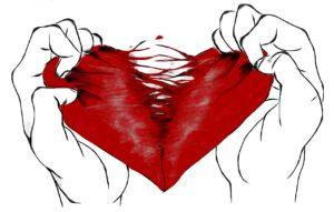 травма сердца