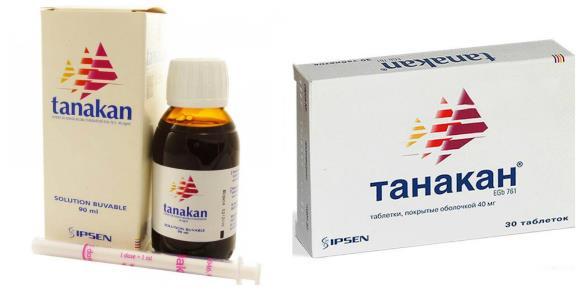 форма выпуска танакана