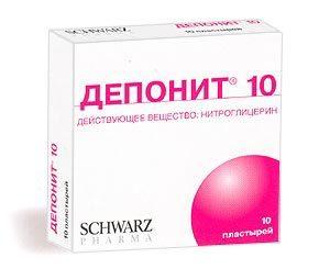Депонит10
