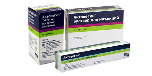 актовегин таблетки уколы и мазь