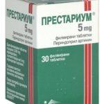 престариум таблетки