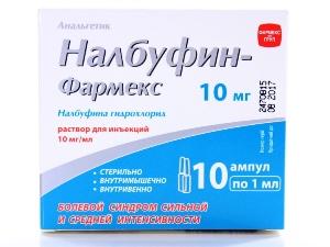 Налбуфин при инфаркте миокарда