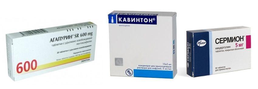 агапурин, кавинтон и сермион