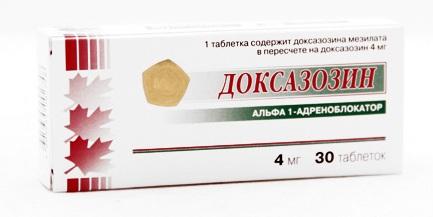 доксазозин адреноблокатор