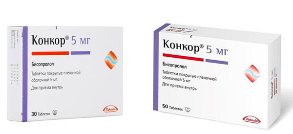 конкор по 30 и 50 таблеток