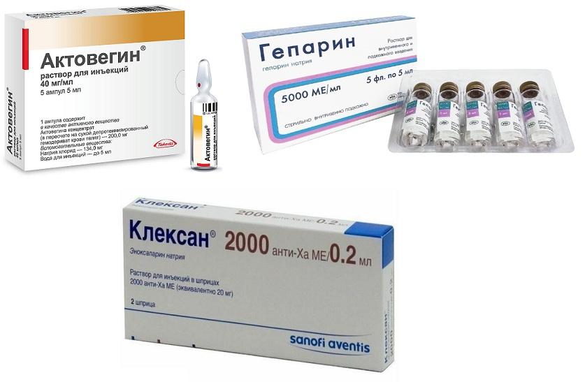 актовегин уколы, гепарин, клексан