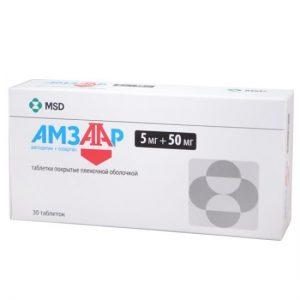 амзаар таблетки