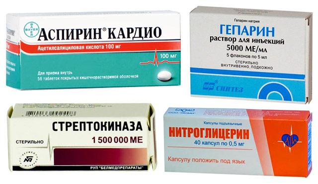 таблетки при сердечном приступе