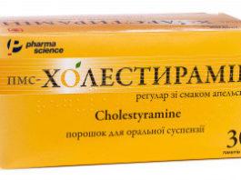 холестирамин применение