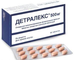 Детралекс при лечении гипоплазии позвоночной артерии