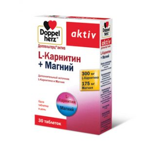 Л-карнитин для сердца