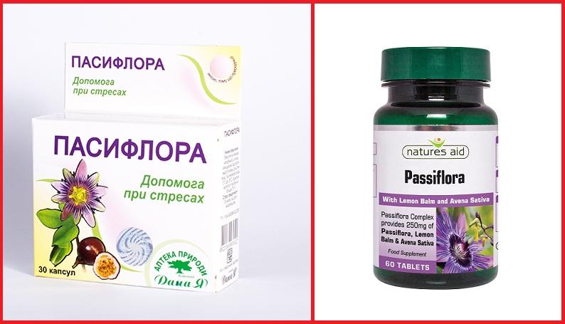 пассифлора капсулы и таблетки
