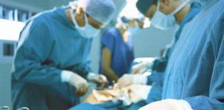 перикардит операция
