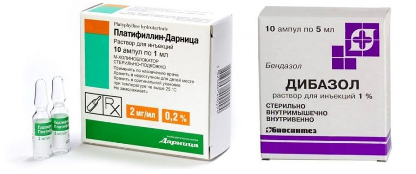 платифиллин и дибазол