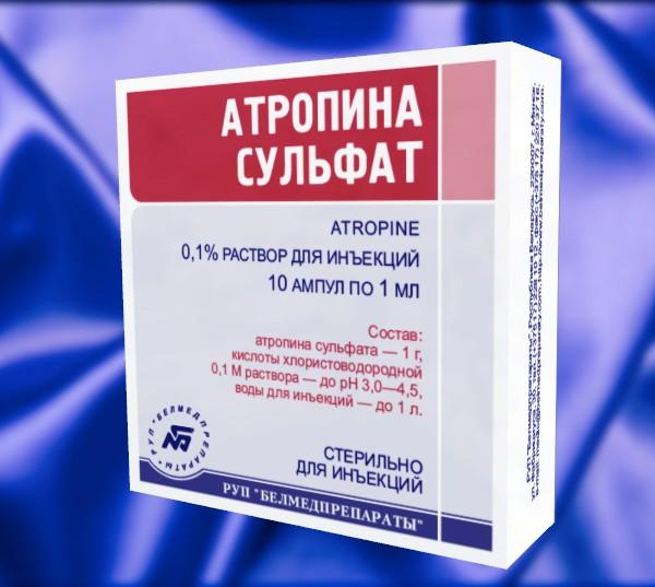 препарат атропин