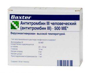 уколы антитромбин 3